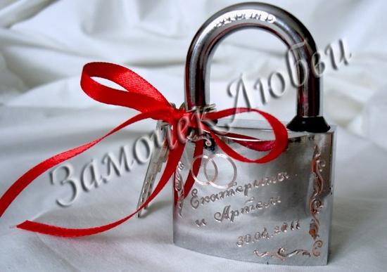 Свадебный подарок любимому на свадьбу