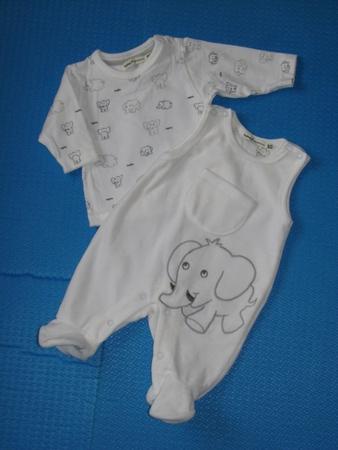 Купить Детскую Одежду Для Новорожденных