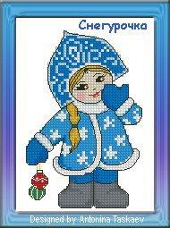 Схемы вышивки снегурочки и деда мороза