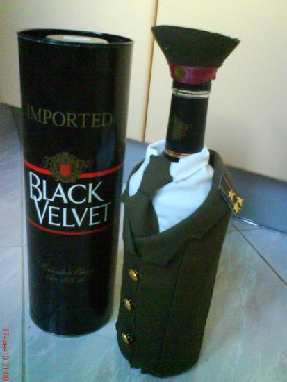 Бутылка для военного своими руками 522