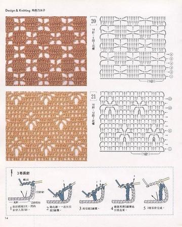 В этом разделе собраны схемы и узоры для вязания крючком.  Это и: жаккардовые узоры, и.
