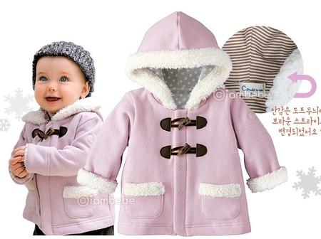 Детский магазин брендовой одежды доставка