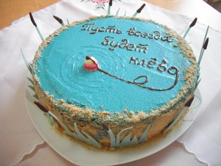 торт из мастики фото для рыбака