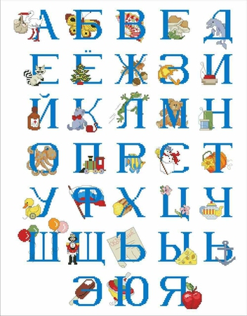 Схема другого алфавита image